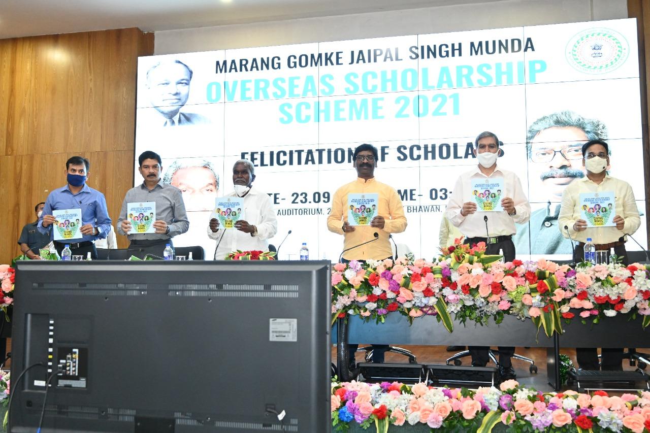 Marang Gomke Jaipal Singh Munda- Overseas Scholarship Scheme 2021