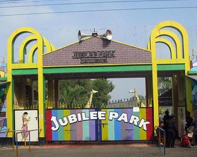 Visit Jharkhand