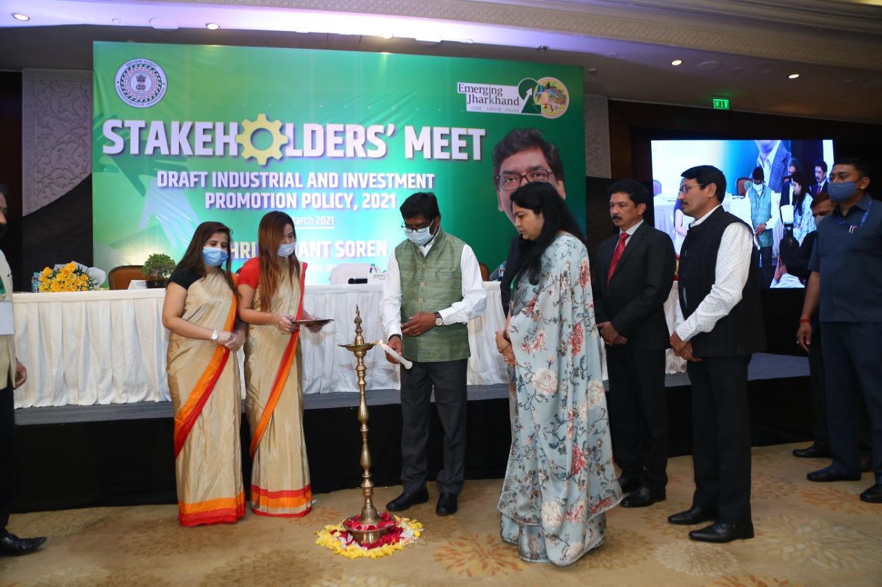 Stakeholders Meet, New Delhi