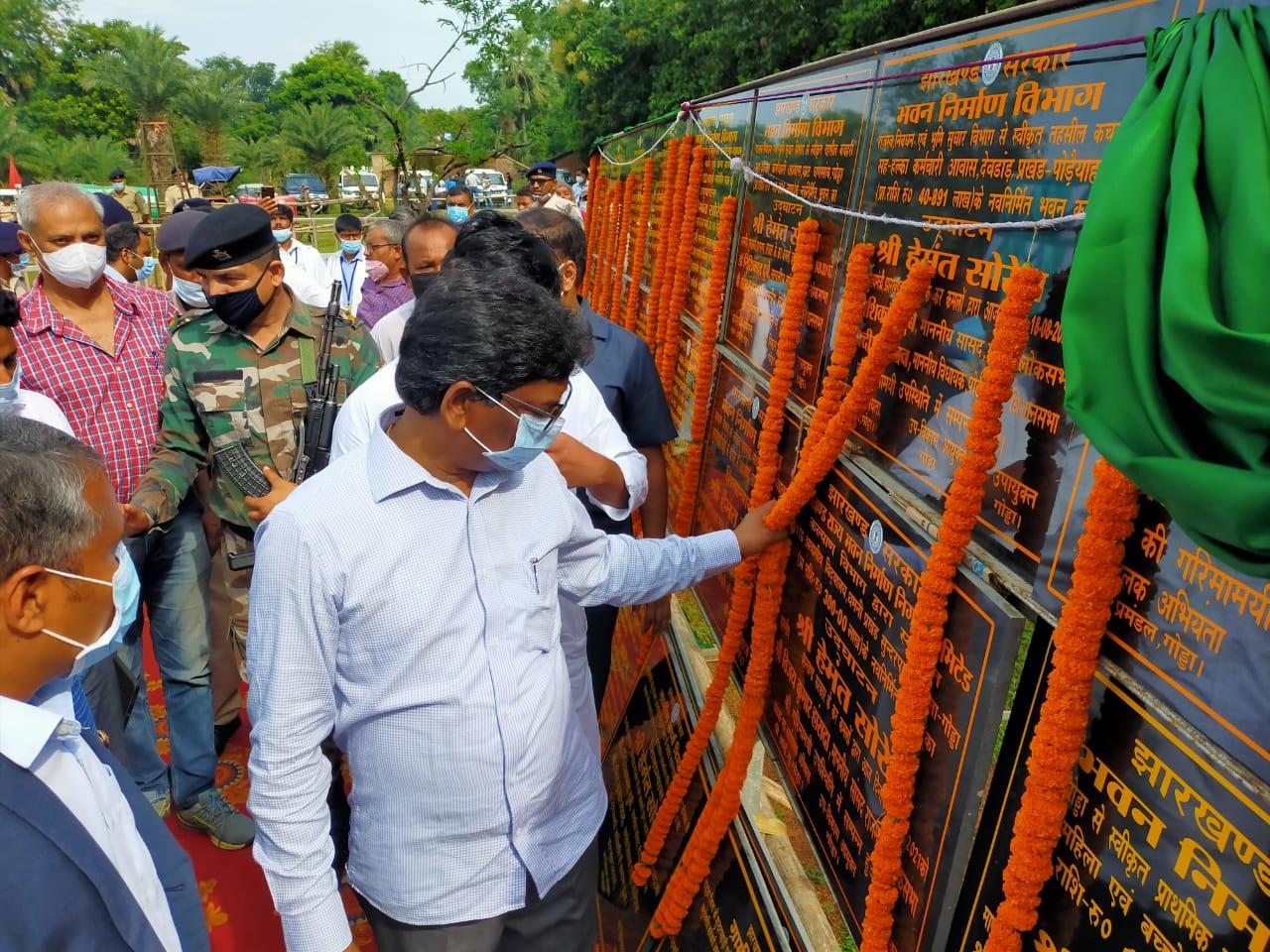 Foundation stone laying and inauguration of various schemes (Godda)